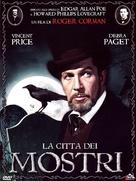 The Haunted Palace - Italian DVD cover (xs thumbnail)