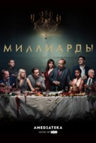 """Billions"" - Russian Movie Cover (xs thumbnail)"