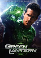 Green Lantern - French DVD movie cover (xs thumbnail)
