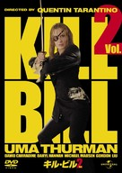 Kill Bill: Vol. 2 - Japanese Movie Cover (xs thumbnail)