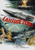 Ido zero daisakusen - Japanese Movie Poster (xs thumbnail)