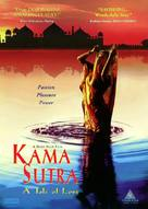 Kama Sutra - DVD cover (xs thumbnail)