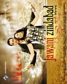 Jawani Zindabaad - Indian Movie Poster (xs thumbnail)