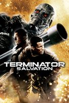 Terminator Salvation - Movie Cover (xs thumbnail)