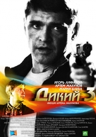 """Dikiy"" - Russian Movie Poster (xs thumbnail)"