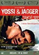 Yossi & Jagger - French DVD cover (xs thumbnail)
