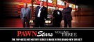 """Pawn Stars"" - Video release movie poster (xs thumbnail)"