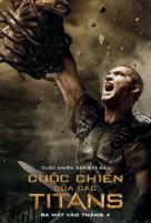 Clash of the Titans - Vietnamese Movie Poster (xs thumbnail)