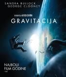 Gravity - Croatian Blu-Ray movie cover (xs thumbnail)