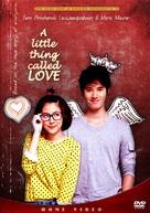 Sing lek lek tee reak wa rak - Movie Cover (xs thumbnail)