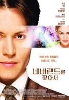Finding Neverland - South Korean Movie Poster (xs thumbnail)