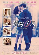One Day - Hong Kong Movie Poster (xs thumbnail)