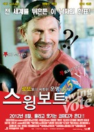 Swing Vote - South Korean Re-release movie poster (xs thumbnail)