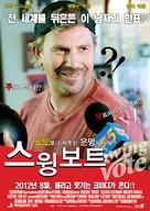 Swing Vote - South Korean Re-release poster (xs thumbnail)
