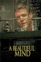 A Beautiful Mind - British Movie Poster (xs thumbnail)