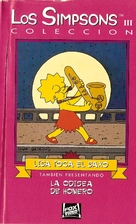 """The Simpsons"" - Argentinian VHS cover (xs thumbnail)"