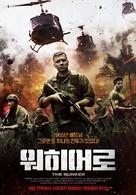The Bunker - South Korean Movie Poster (xs thumbnail)