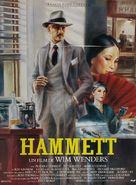 Hammett - French Movie Poster (xs thumbnail)