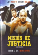 Mission of Justice - Mexican DVD cover (xs thumbnail)