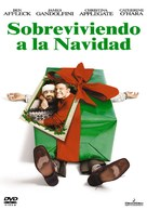 Surviving Christmas - Argentinian DVD cover (xs thumbnail)
