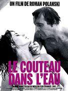 Nóz w wodzie - French Movie Poster (xs thumbnail)