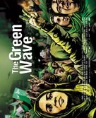 The Green Wave - British Theatrical poster (xs thumbnail)