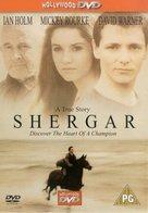 Shergar - British DVD movie cover (xs thumbnail)
