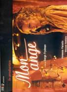 Mon ange - French poster (xs thumbnail)