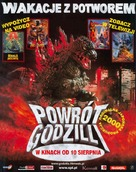 Gojira ni-sen mireniamu - Polish Movie Poster (xs thumbnail)