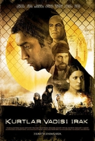 Kurtlar vadisi - Irak - Turkish Movie Poster (xs thumbnail)