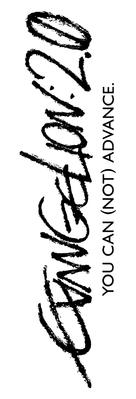 Evangerion shin gekijôban: Ha - Japanese Logo (xs thumbnail)