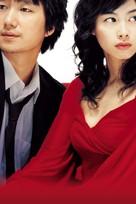Yeonae-ui mokjeok - South Korean poster (xs thumbnail)