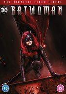 """Batwoman"" - British DVD movie cover (xs thumbnail)"
