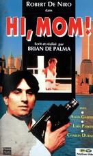 Hi, Mom! - French VHS movie cover (xs thumbnail)