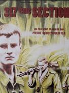 La 317eme section - French DVD movie cover (xs thumbnail)