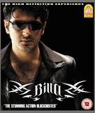 Billa - British Blu-Ray movie cover (xs thumbnail)