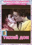 Tikhiy Don - Russian Movie Cover (xs thumbnail)
