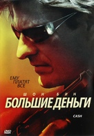 Ca$h - Russian Movie Cover (xs thumbnail)