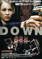 Down - Japanese Movie Poster (xs thumbnail)