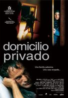 Private - Spanish Movie Poster (xs thumbnail)