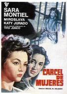 Cárcel de mujeres - Spanish Movie Poster (xs thumbnail)