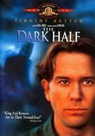 The Dark Half - DVD cover (xs thumbnail)