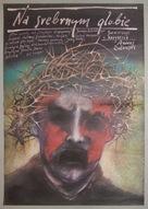 Na srebrnym globie - Polish Movie Poster (xs thumbnail)