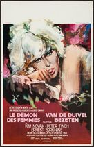 The Legend of Lylah Clare - Belgian Movie Poster (xs thumbnail)