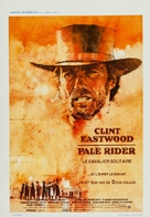Pale Rider - Belgian Movie Poster (xs thumbnail)