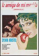 Frank en Eva - Argentinian Movie Poster (xs thumbnail)