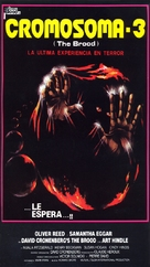 The Brood - Spanish Movie Poster (xs thumbnail)