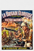 The Glory Brigade - Belgian Movie Poster (xs thumbnail)