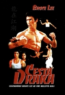Meng long guo jiang - Czech DVD cover (xs thumbnail)