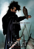 Muyeong geom - South Korean poster (xs thumbnail)